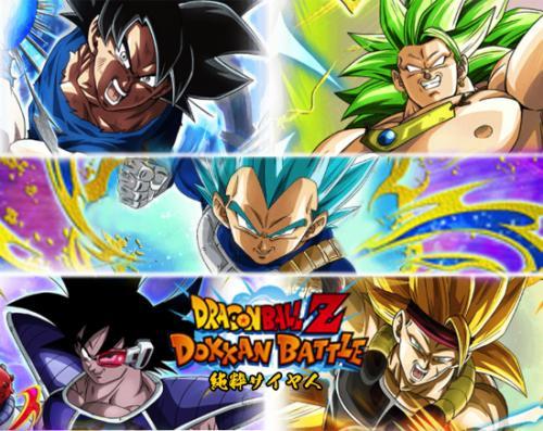 Pure Saiyans (Category) | Dokkan Battle (DBZ) - GameA