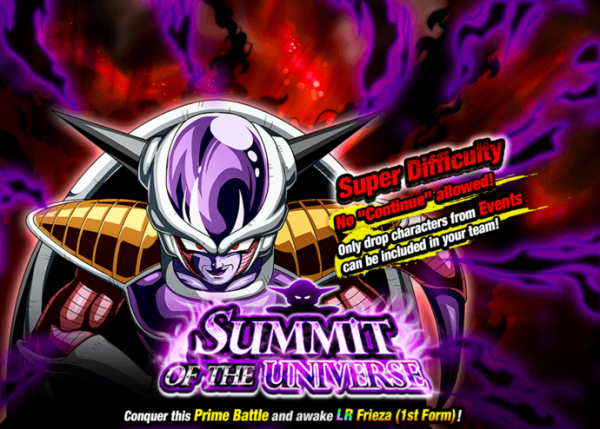 Summit of the Universe | Dokkan Battle (DBZ) - GameA