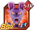 Irreversible Judgement Beerus