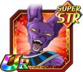 [Dreaming of Conviction] Beerus