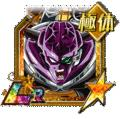 Strongest of the Elite Troops Ginyu (Force)