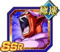 Raging Evil Spirit Super Janemba