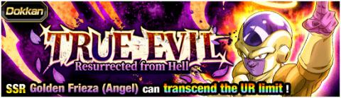 Golden Frieza (Angel) Dokkan Event: True Evil Resurrected from Hell