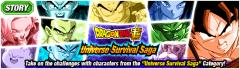 Dragon Ball Super: Universal Survival Sage