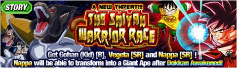 A New Threat!!! The Saiyan Warrior Race